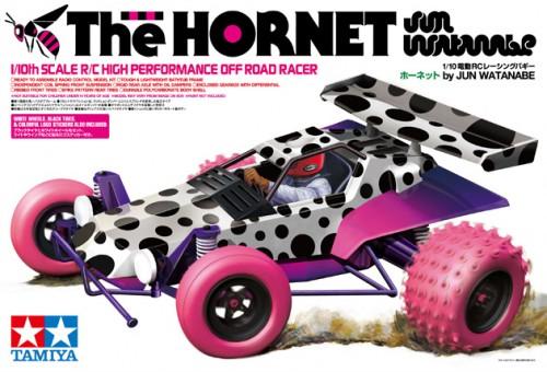 hornet-watanabe