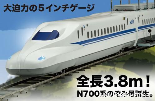 shinkansen-series-n700-os-locomotive-7