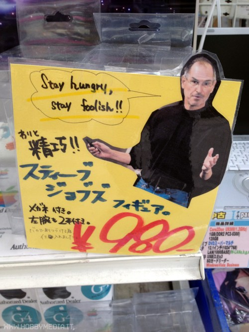 steve-jobs-toy-figure-promo