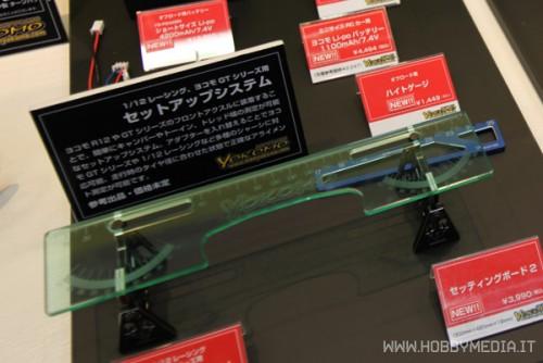 yokomo-setup-system1