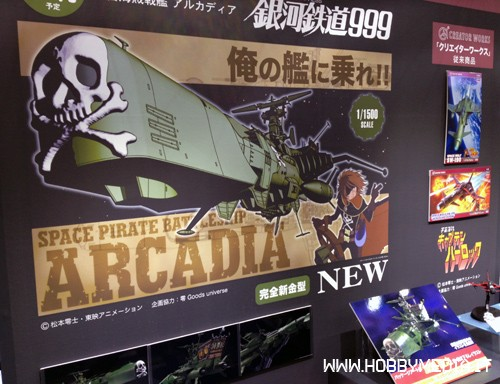 capitan-harlock-arcadia-0