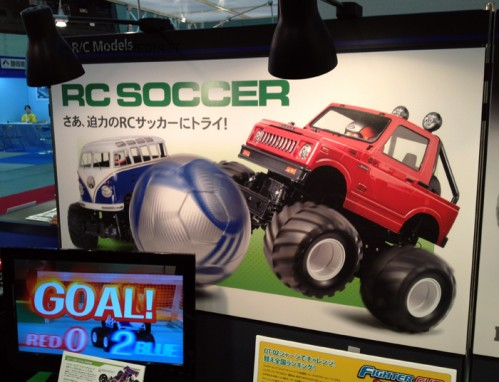 tamiya-rc-soccer-3