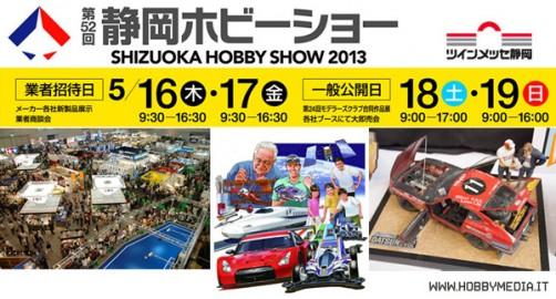 shizuoka-hobby-show-20131