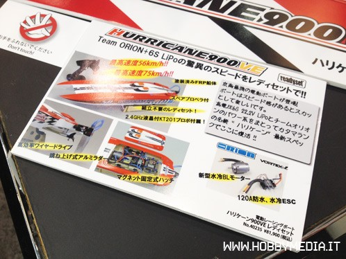 a-kyosho-hurricane-900-ve-boat-4