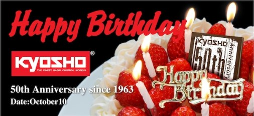 happy-birthday-kyosho-50th