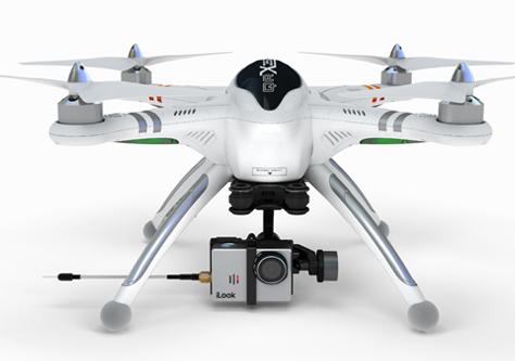 walkera-qr-x350-pro-quadricottero