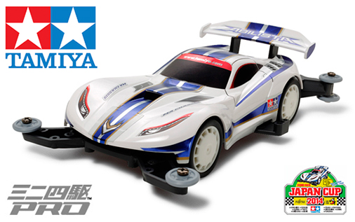 tamiya-abilista-ma-chassis-mini-4wd-pro