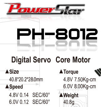 powerstar-servo-2