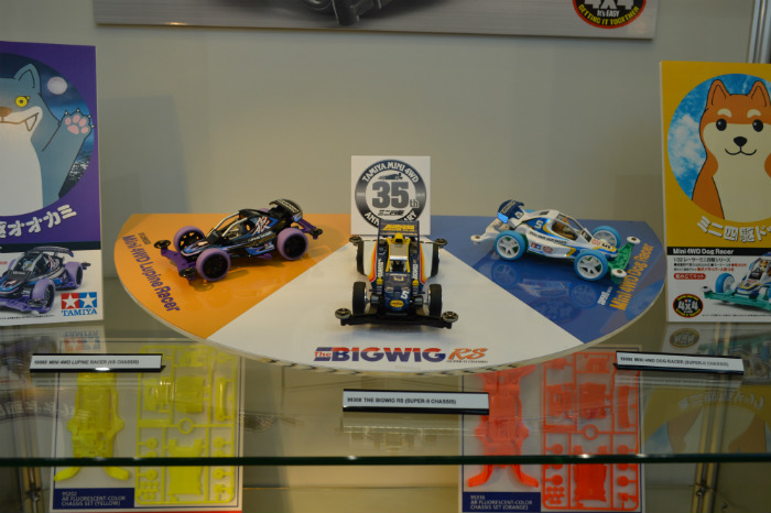 tamiya mini4wd toy fair 2017