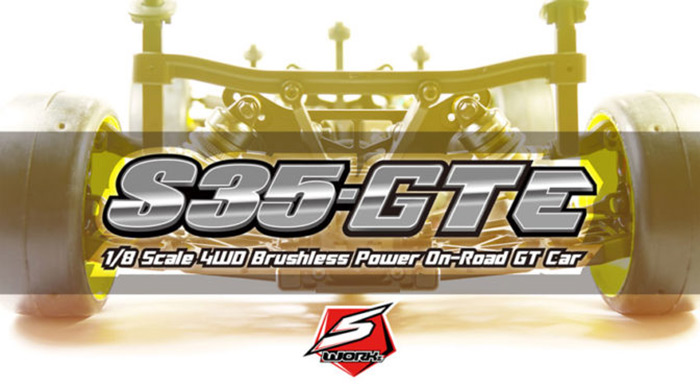 SWorkz-S35-GTE