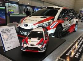 Tamiya Toyota YARIS WRC Gazoo Racing WRT