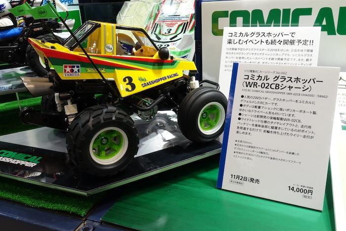 Tokyo Hobby Show 2018 Tamiya