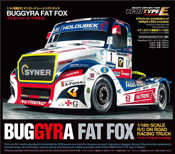Buggyra Fat Fox
