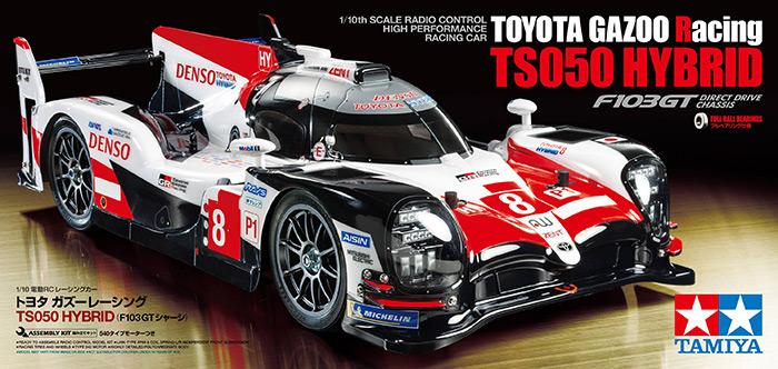 Toyota GAZOO