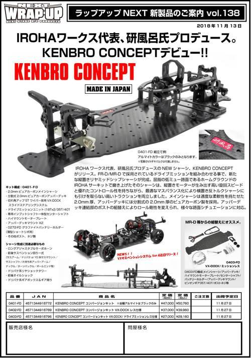 Kenbro Concept
