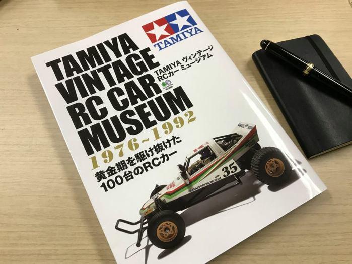 Vintage RC Car Museum