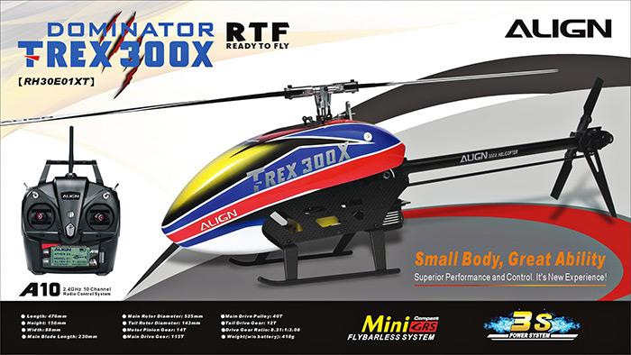 T-Rex 300X SC