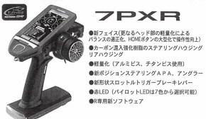 Futaba 7PXR T-FHSS SR Radio System – Coming soon