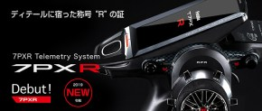 Futaba: 7PXR High-End 7 channel Radio System