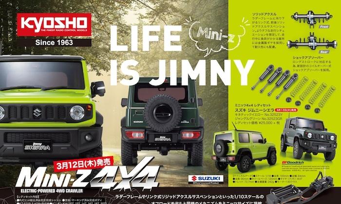 KYOSHO: MINI-Z 4×4 Readyset SUZUKI Jimny Sierra