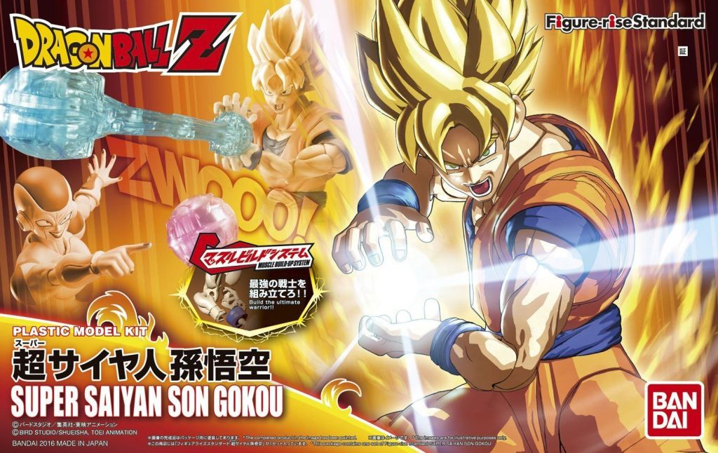 Figure rise Standard Super Saiyan Goku