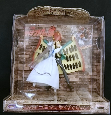 Banpresto Lupin The 3rd diorama figure Lupine and clarithromycin