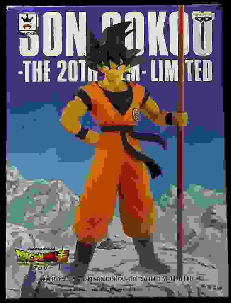 Banpresto SON GOKOU THE 20TH FILM- LIMITED Son Goku