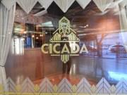 The glass windows of Cicada