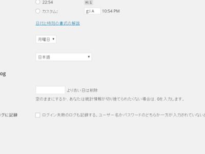 user login log setting