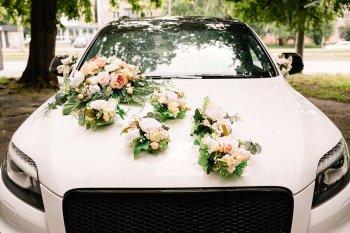 Autodeko Hochzeit Herz Autodeko Hochzeit Herz Produkte Test