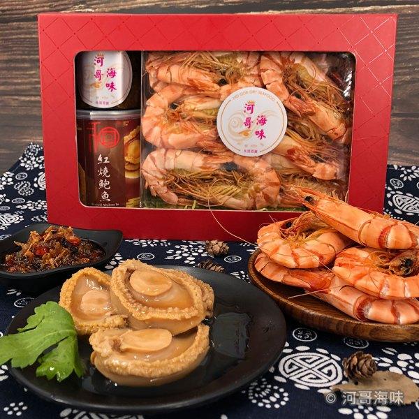 新春賀年禮盒