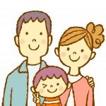 子どもと両親のイラスト