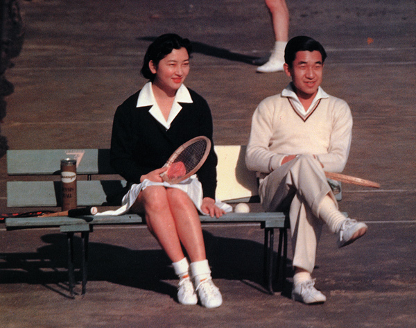 Resultado de imagen para matrimonio de Akihito