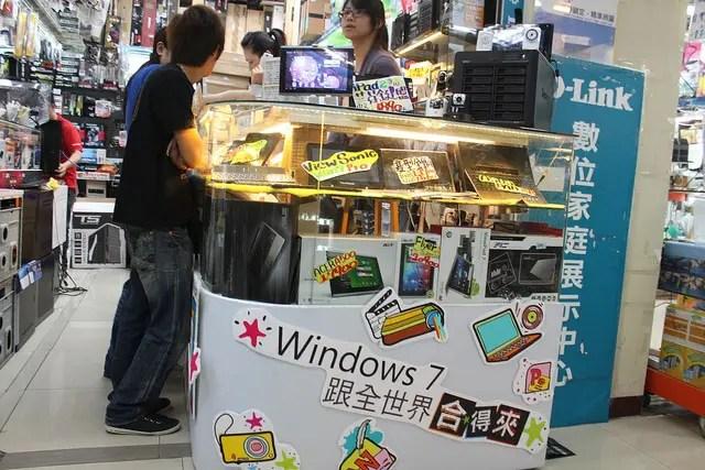 Guang Hua Digital Plaza, el mercado de la electrónica de Taipei