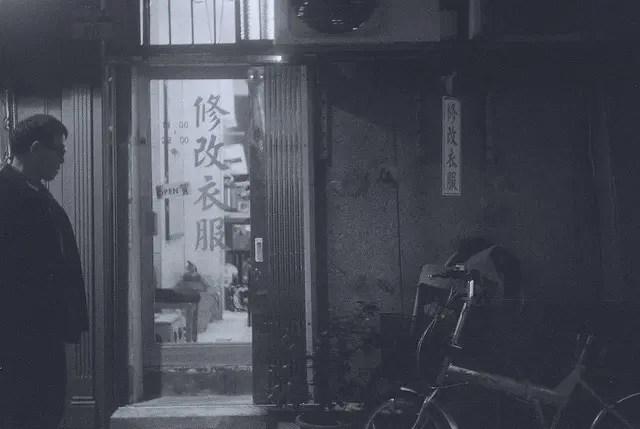 Taipei analógico, Taipei en blanco y negro