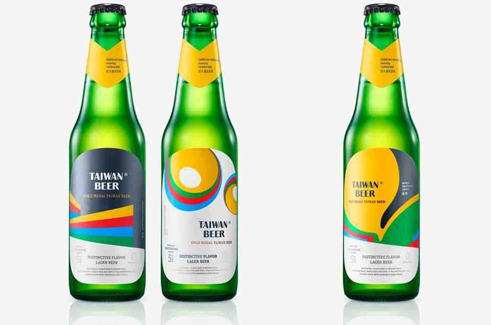 Taiwan Beer edición limitada Taipei Universiade 2017