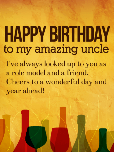 To My Amazing Uncle Happy Birthday Wishes Card Birthday Amp Greeting Cards By Davia