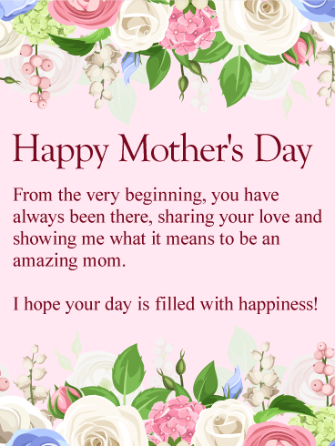 To My Amazing Mom Happy Mothers Day Card Birthday