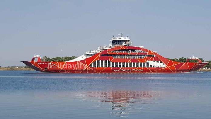 Keramoti Ferry, Thassos Greece