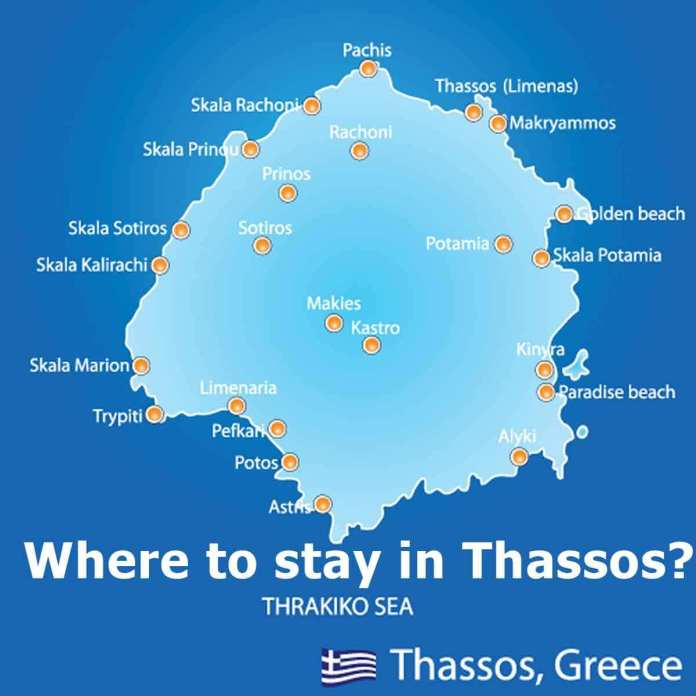Hotels of Thassos Island