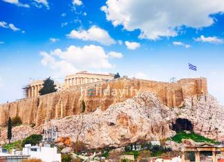 Acropolis of Athens from downtown