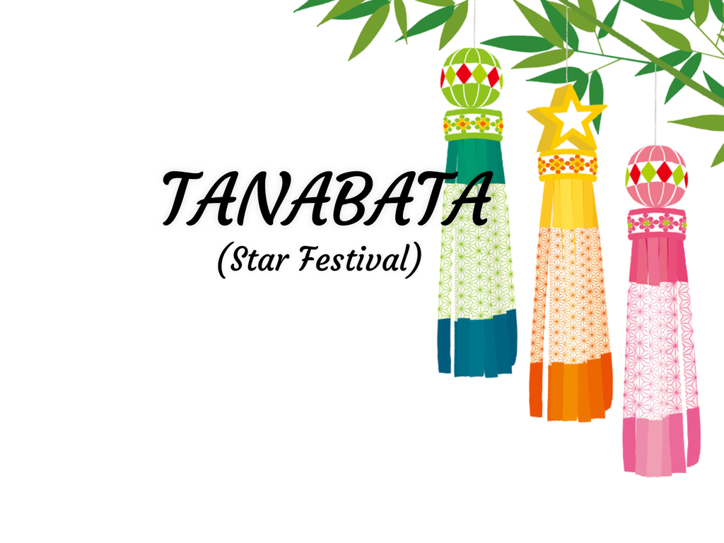 Tanabata Star Festival In