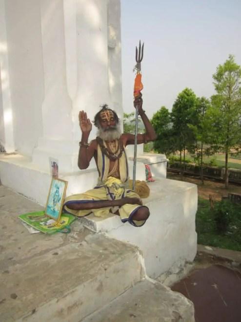 dhouli bhubaneswar