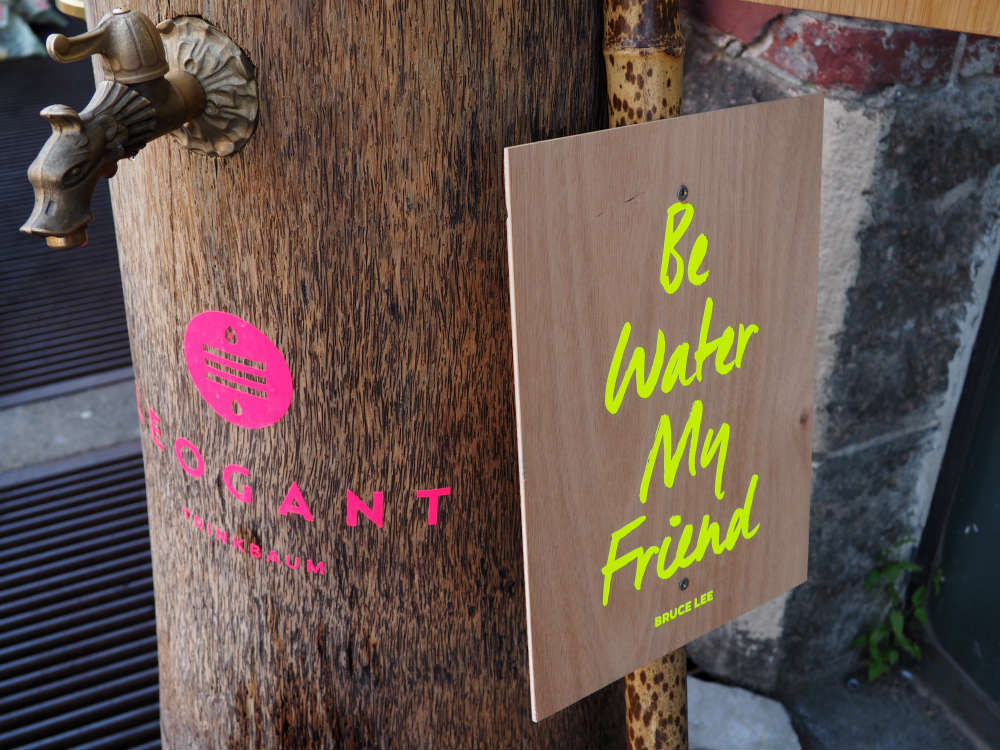 Urban Fit Days 2016 - Be Water My Friend