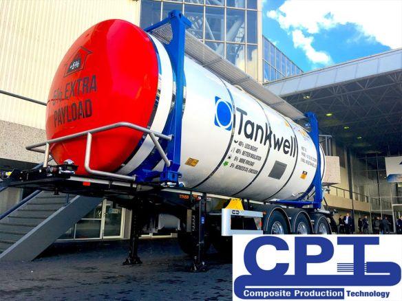 tankwall van CPT Wieringerwerf