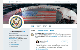 US Embassy on Twitter