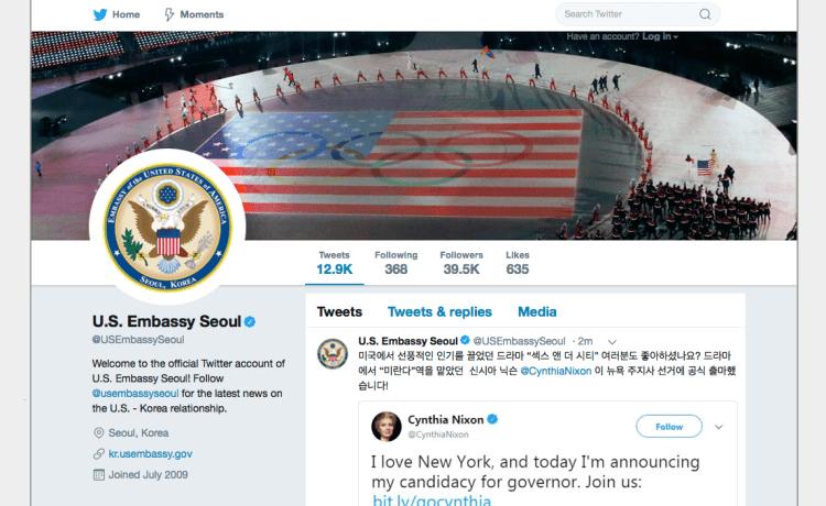 US Embassy on Twitter