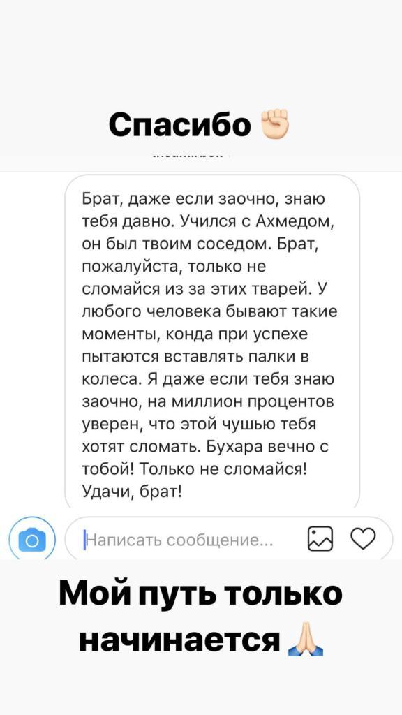 Makhmud Muradov reaction