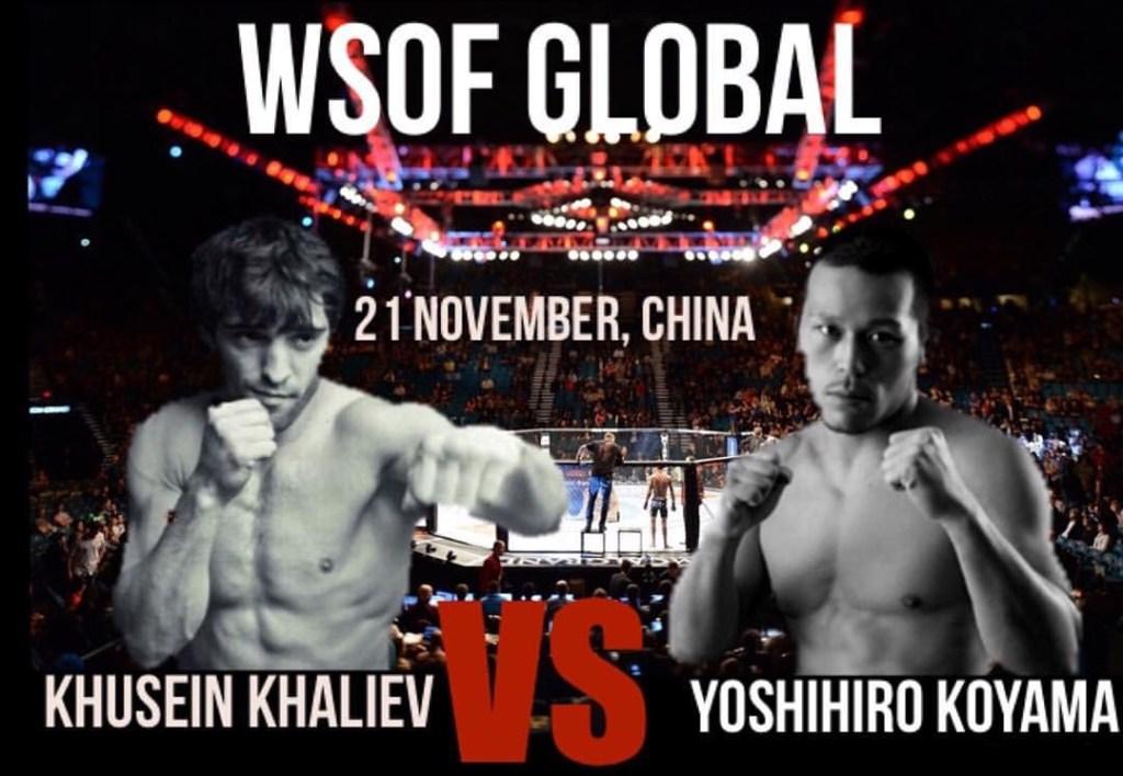 Khaliev vs Koyama