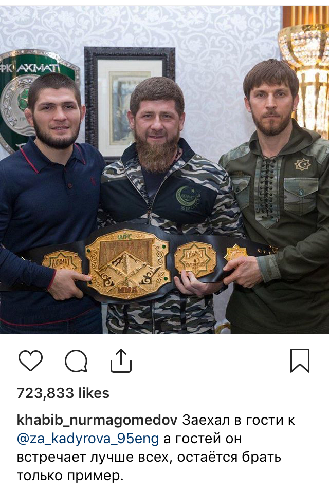 Kadyrov's New English Account